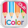 icolor blub app icon small